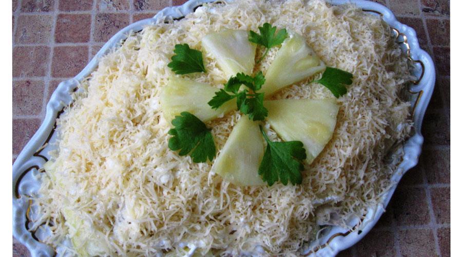 Салаты на день рождения с ананасами простые и вкусные рецепты
